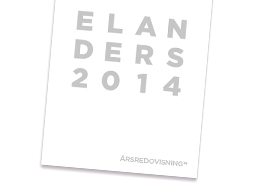SquareAR-2014-SE